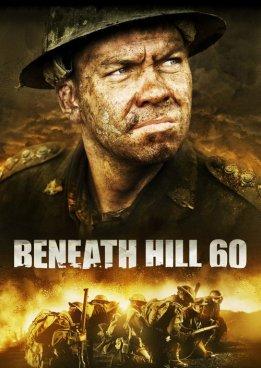 Beneath 5