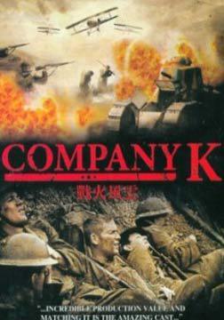 Company K 1